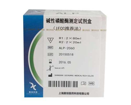 碱性磷酸酶ballbet贝搏体育bb平台