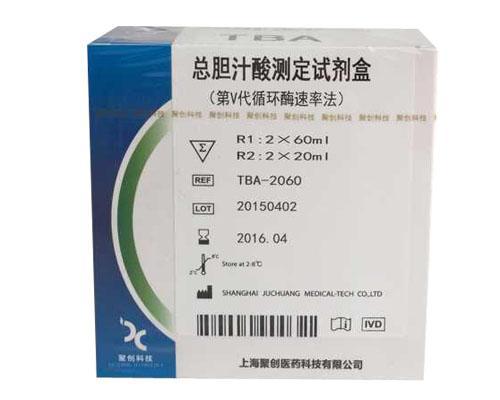 总胆汁酸ballbet贝搏体育bb平台